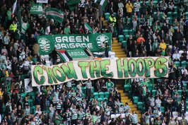 C'mon the Hoops
