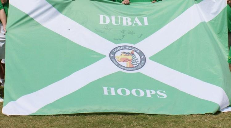 Dubai CSC