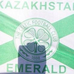 Kazakhstan Emerald