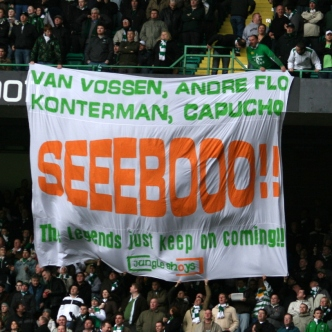 Sebo banner