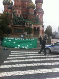 Govan Emerald CSC at the Kremlin
