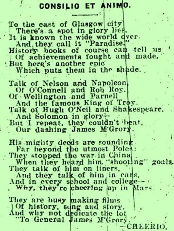McGrory 8 goal poem