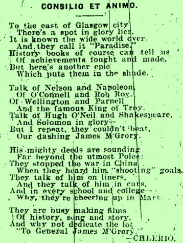 McGrory 8 goal poem