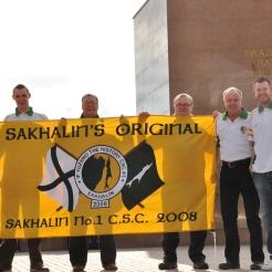 Yuzhno CSC banner Sakhalin
